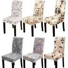 Spandex Chair Cover Leaf Floral Plant Pattern Home Party Ban