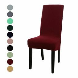 stretch knitted chair cover dining room seat